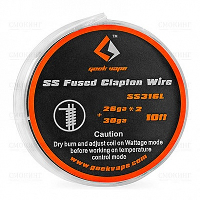 SS Fused Clapton Wire SS316L
